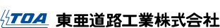 東亜道路工業株式会社